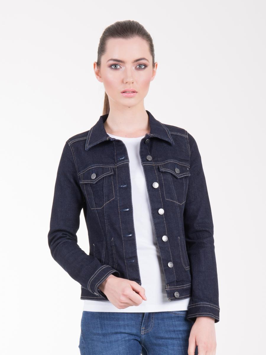 kurtka jeansowa klasyczna